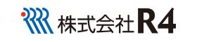 株式会社R4|サービスサイト